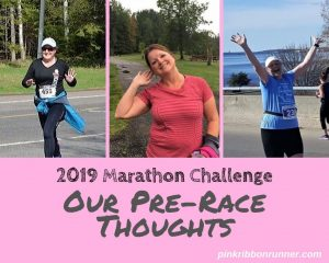 First Marathon Pre-Race Thoughts