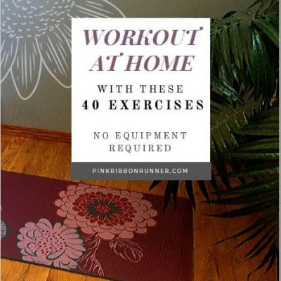 At Home Body Weight Workout eBook